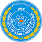 The University of Azad Jammu & Kashmir Logo